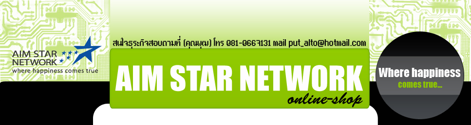 Aim Star Network